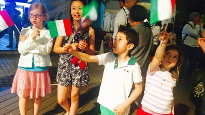 L' Italia Amore Mio