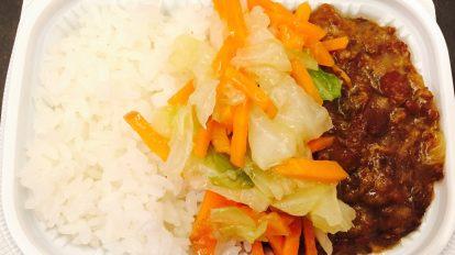 Gyudon Beef