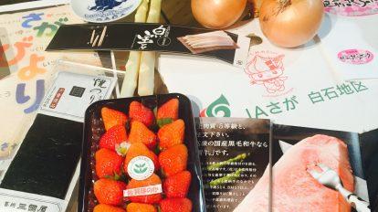 We love Saga prefecture