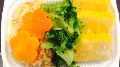 Takikomi Rice