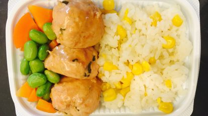 Teriyaki Chicken Balls