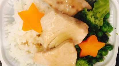 Teriyaki White Fish