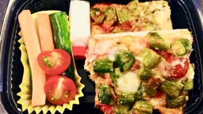 Veggies Pizza