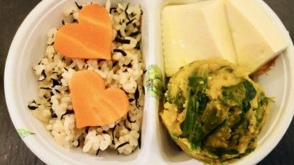 Hijiki Rice