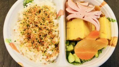 Furikake Rice