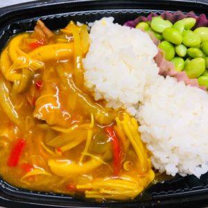Tofu Goren