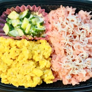 Sakura rice with Shirasu