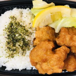 Karage bento with Furikake Rice
