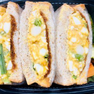 Nitamago Sandwich
