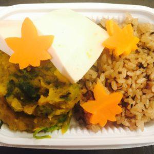Roasted Tofu with Pumpkin Nimono
