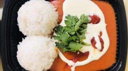Tomato Butter Cream Curry