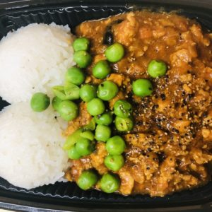 Eggplant and Pork Keema Curry