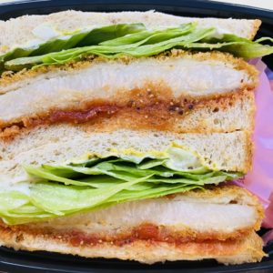 Cutlet Sandwich