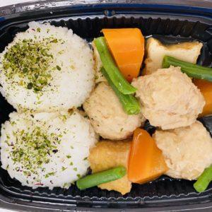Japanese Chicken Meatball